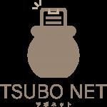 TSUBO NET(ツボネット)