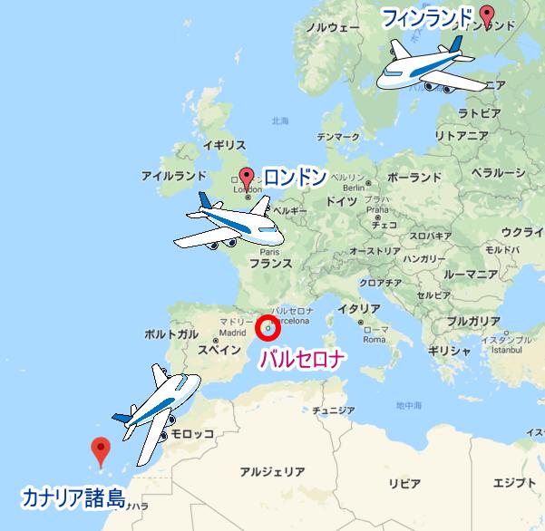 フィンランド、ロンドン、カナリア諸島からバルセロナへ