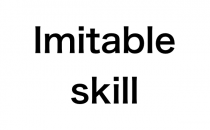The skills that can be imitated and can not の詳細へ